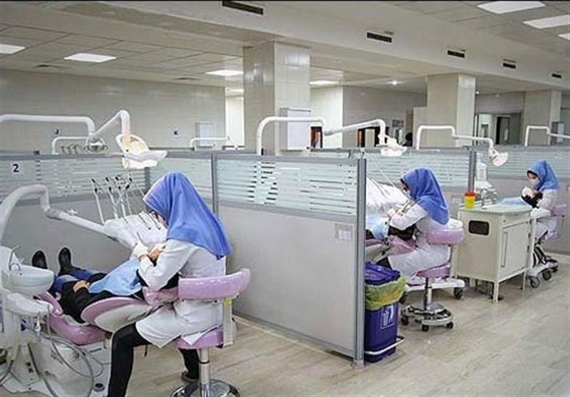 شرایط بازگشایی مطب های دندانپزشکی